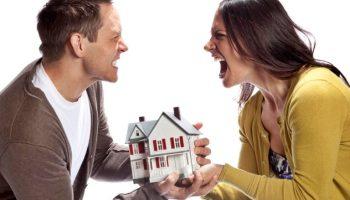 Права на имущество бывших супругов